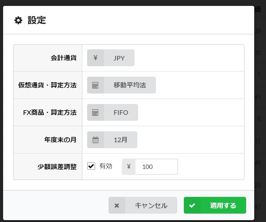 f:id:Kurosukenari26:20180222210711p:plain