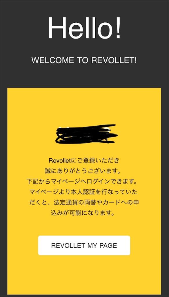f:id:Kurosukenari26:20180308013521j:image