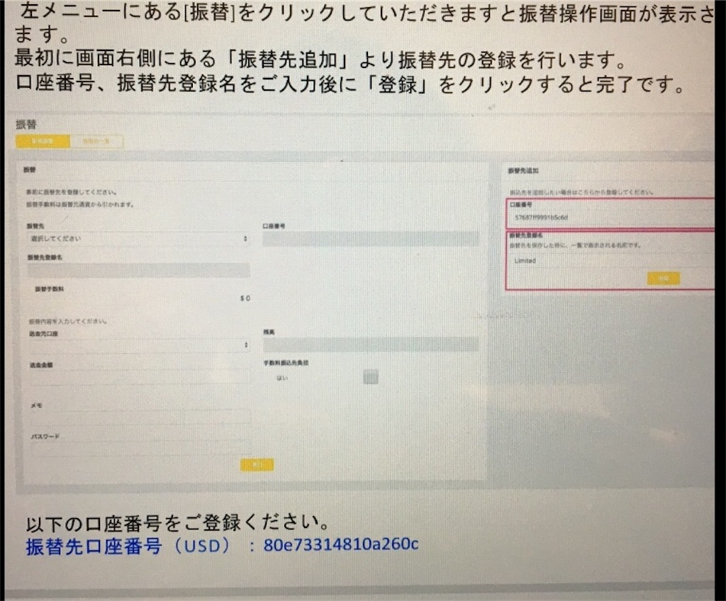 f:id:Kurosukenari26:20180411170807j:image
