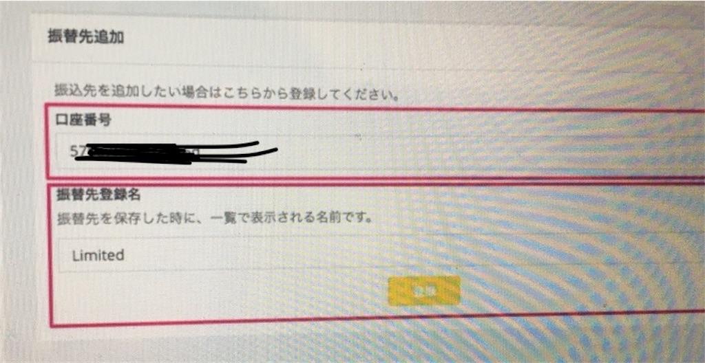 f:id:Kurosukenari26:20180411170841j:image