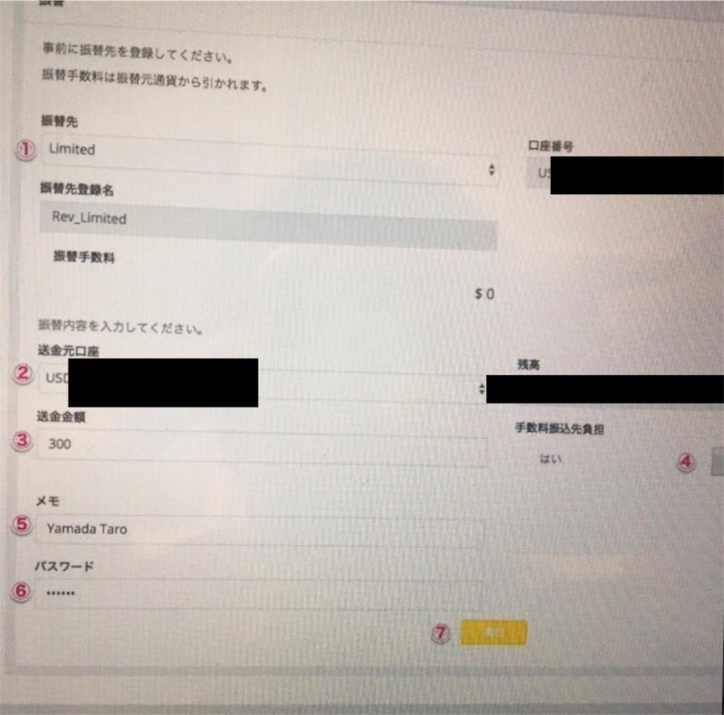 f:id:Kurosukenari26:20180411170847j:image