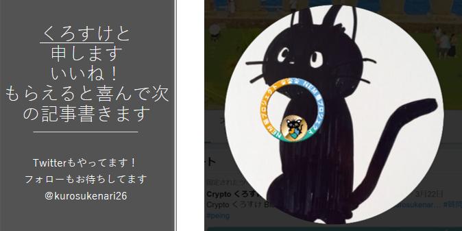 f:id:Kurosukenari26:20180502125338p:plain