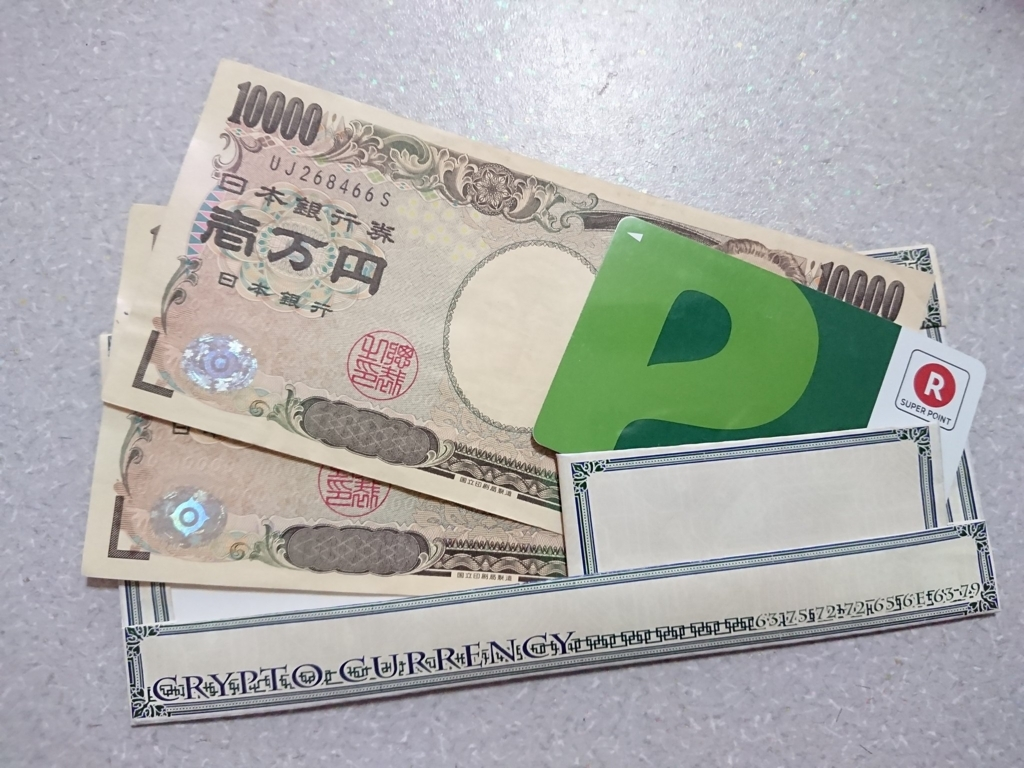 f:id:Kurosukenari26:20180516215148j:plain