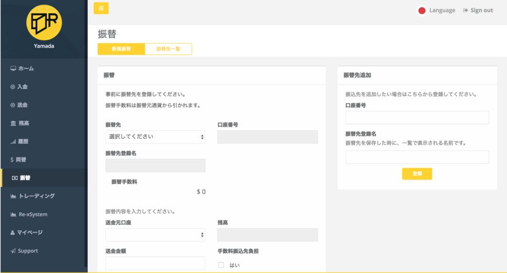 f:id:Kurosukenari26:20180618222544p:plain