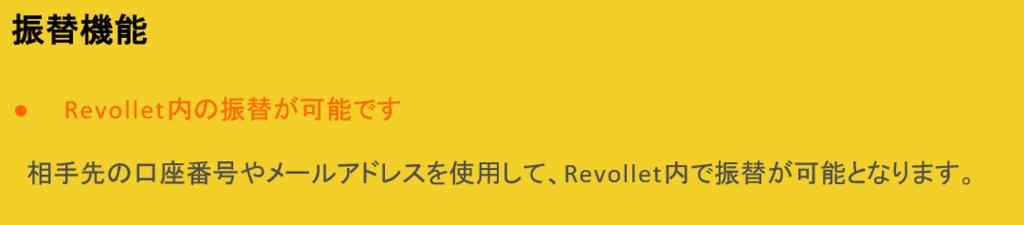 f:id:Kurosukenari26:20180618222816p:plain