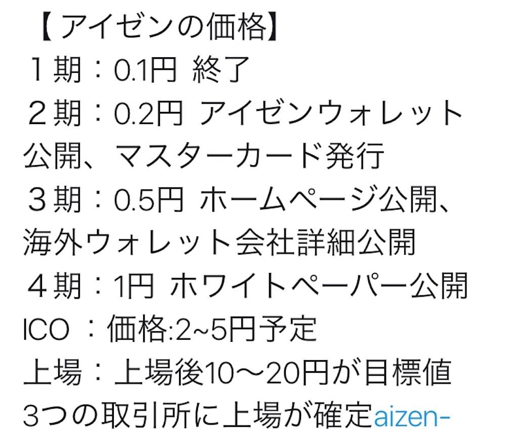 f:id:Kurosukenari26:20180621224139j:image