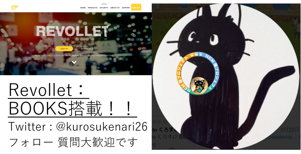 f:id:Kurosukenari26:20180630232322p:plain