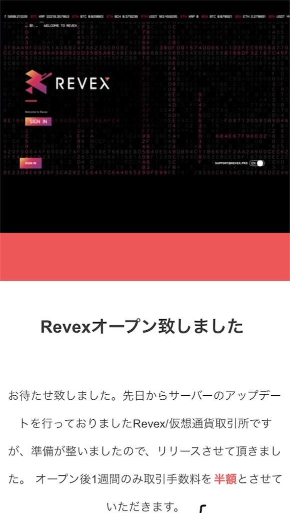 f:id:Kurosukenari26:20180918234805j:image