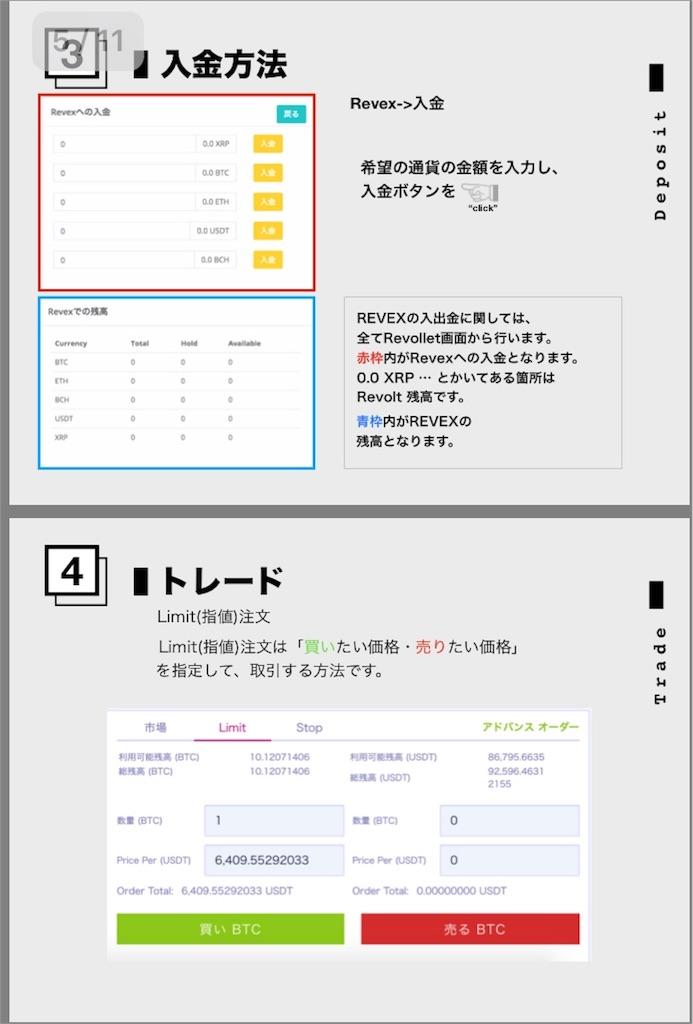 f:id:Kurosukenari26:20180918234841j:image