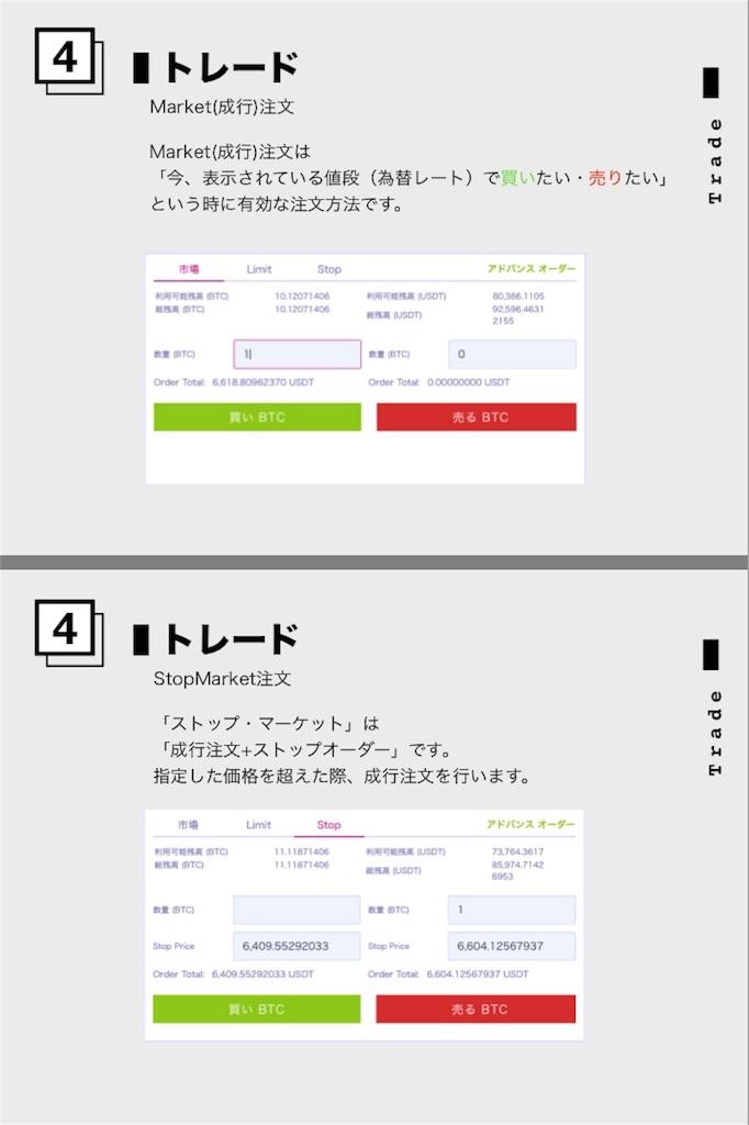 f:id:Kurosukenari26:20180918234845j:image