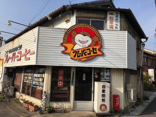 くろちゃまめ くろちゃまめ本舗 kurochamame kurotyamame 珈琲 コーヒー coffee 焙煎 ドリップバッグ Home of NonTan flavor coffee is here