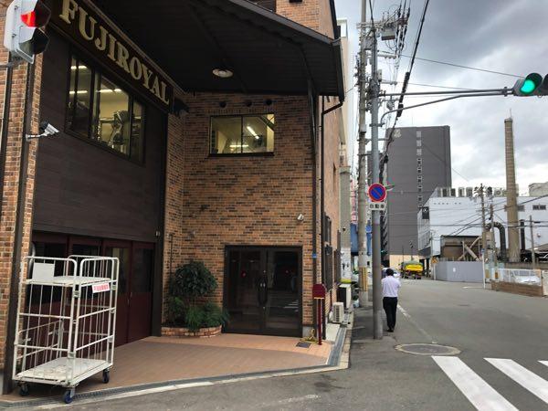 くろちゃまめ くろちゃまめ本舗 kurochamame kurotyamame 珈琲 コーヒー coffee 焙煎 ドリップバッグ Home of Fuji Royal Roasters kurochamame kurotyamame