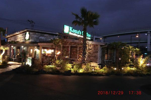 くろちゃまめ くろちゃまめ本舗 kurochamame kurotyamame 珈琲 コーヒー coffee 焙煎 ドリップバッグ Hawaiian pancake shop in kitakyusyu