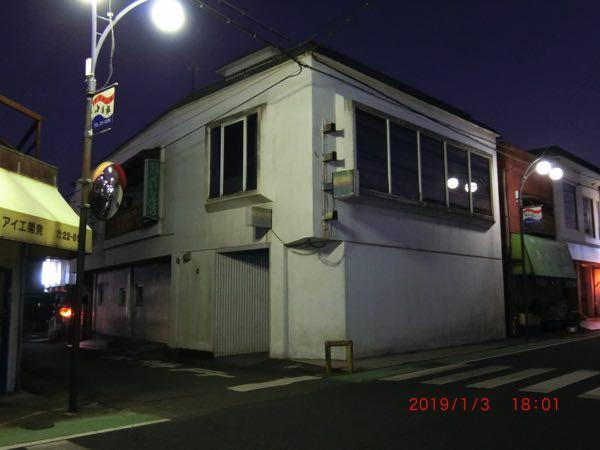 くろちゃまめ くろちゃまめ本舗 kurochamame kurotyamame 珈琲 コーヒー coffee 焙煎 ドリップバッグ Old cafe coffee shop kurochatamame kurotyamame