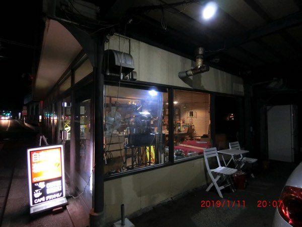 くろちゃまめ くろちゃまめ本舗 kurochamame kurotyamame 珈琲 コーヒー coffee 焙煎 ドリップバッグ one coffee shop that stand out