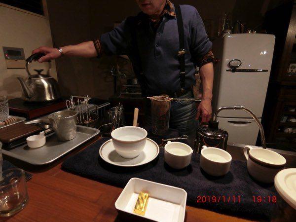 くろちゃまめ くろちゃまめ本舗 kurochamame kurotyamame 珈琲 コーヒー coffee 焙煎 ドリップバッグ kurochamame kurotyamame at Gran trino a of Chikuho