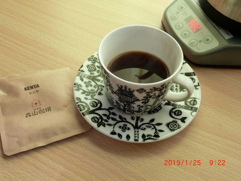 くろちゃまめ くろちゃまめ本舗 kurochamame kurotyamame 珈琲 コーヒー coffee 焙煎 ドリップバッグ f:id:Kurotyamame:20190125092732j:plain