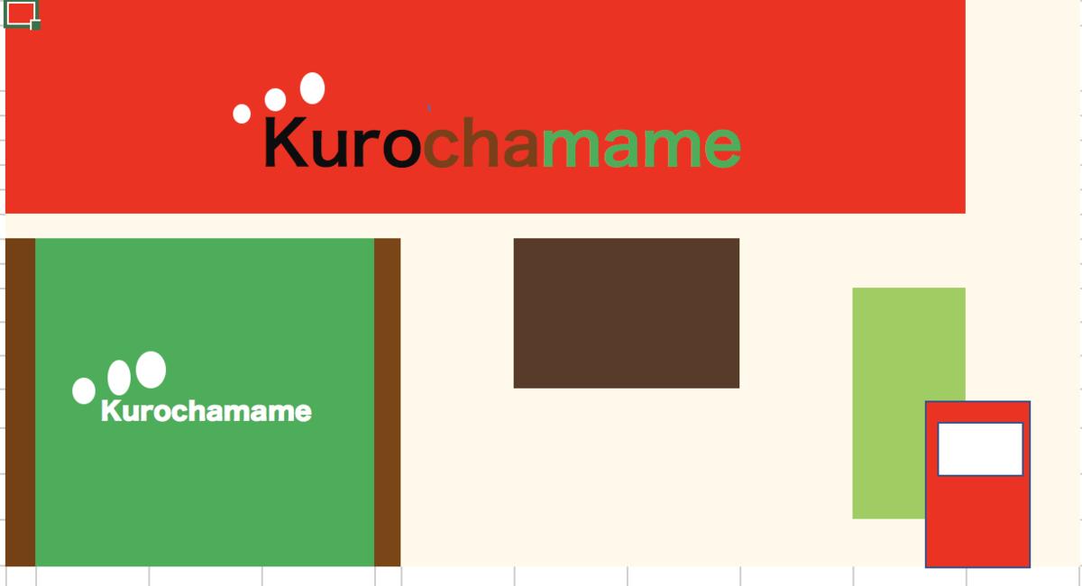 f:id:Kurotyamame:20190414181757p:plain
