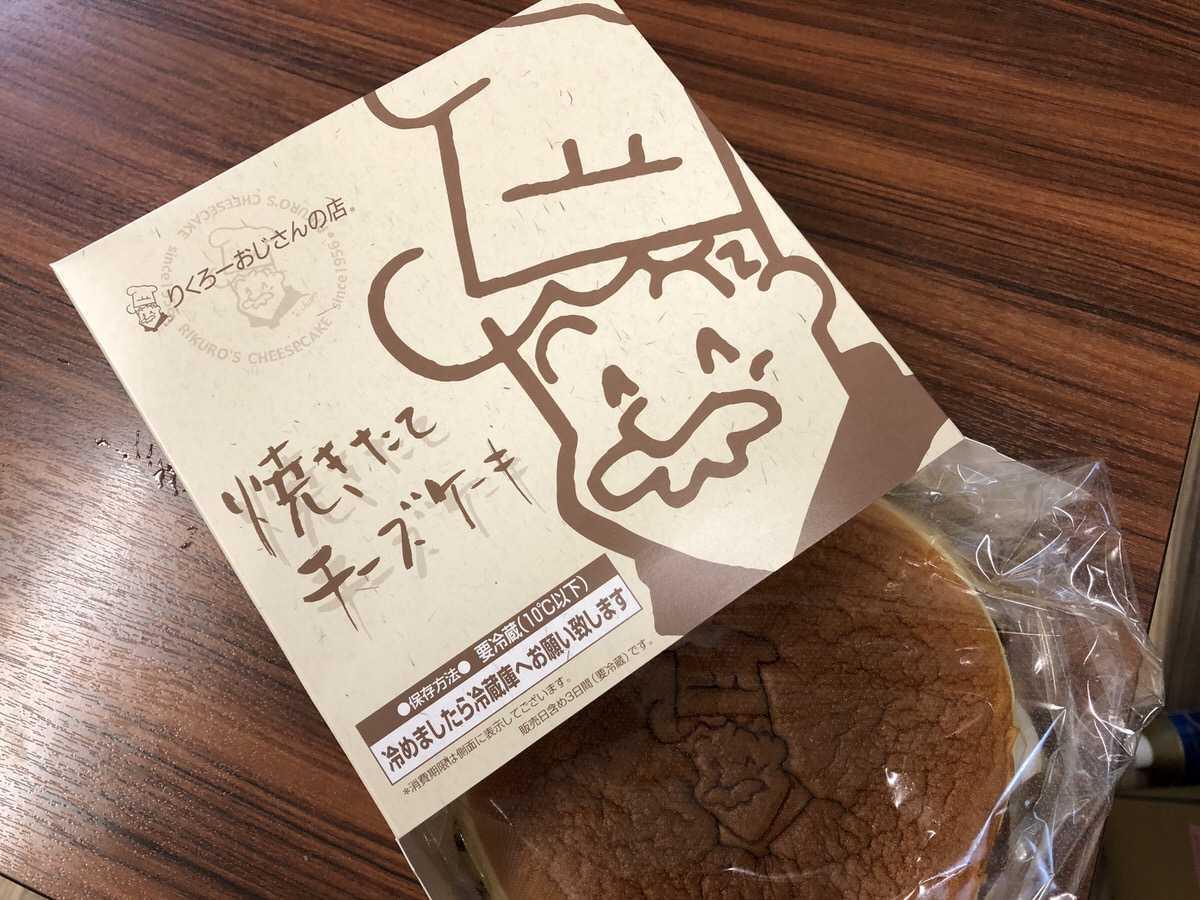 f:id:Kurotyamame:20190422210200j:plain
