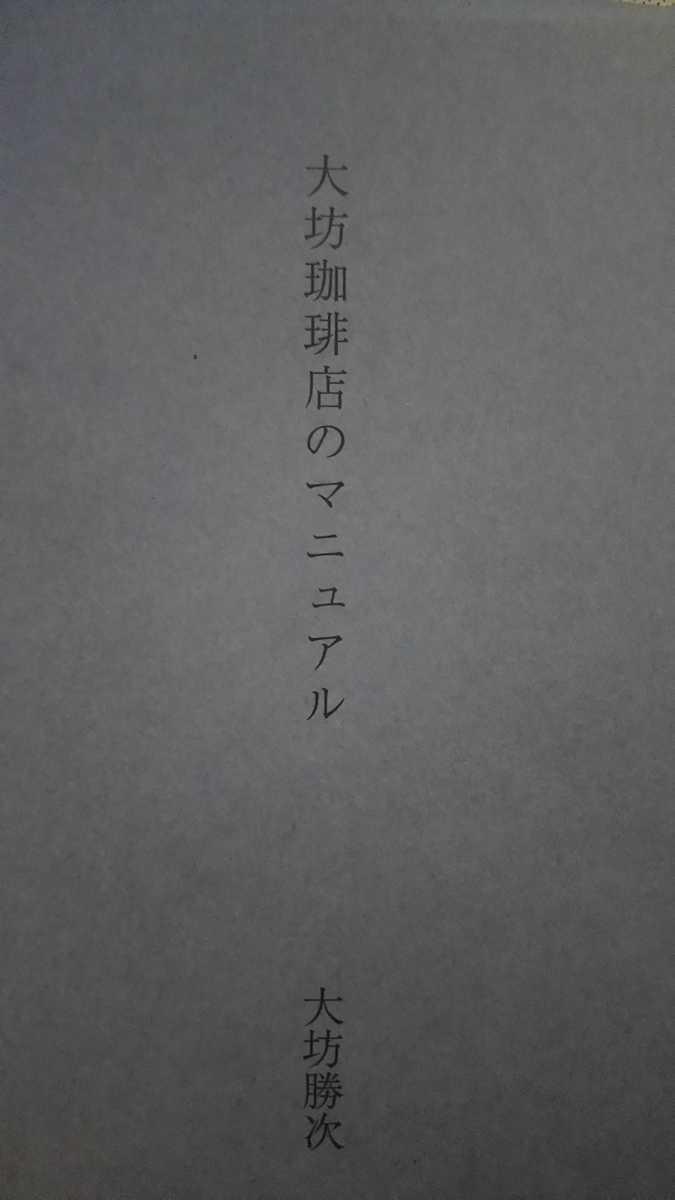 f:id:Kurotyamame:20190523005941j:plain