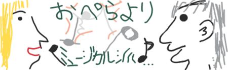 http://f.hatena.ne.jp/images/fotolife/K/Kuruma/20071221/20071221005851.png