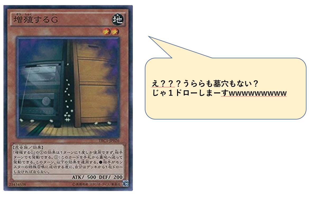f:id:Kurusha:20190522085739p:plain