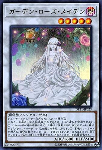 f:id:Kurusha:20200419021227j:plain
