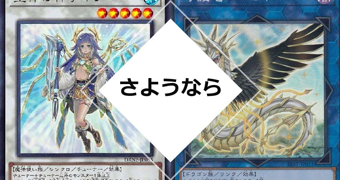 f:id:Kurusha:20200419021833j:plain