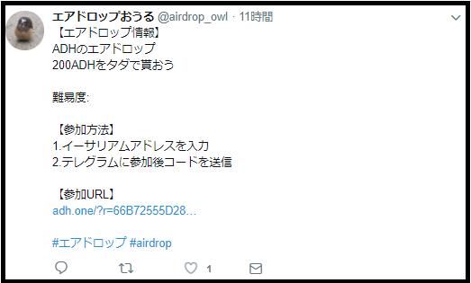 f:id:Kusa0toko:20180317014507p:plain