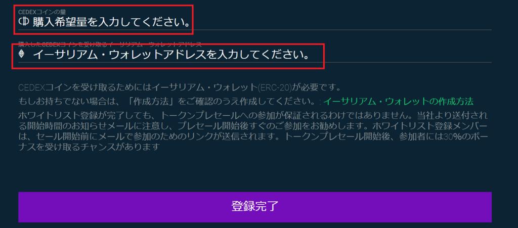 f:id:Kusaotok0:20180215020002p:plain