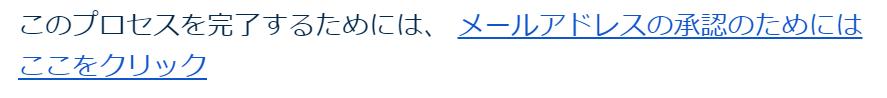 f:id:Kusaotok0:20180215020346p:plain