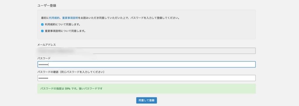 f:id:Kusaotoko:20171214172912j:plain