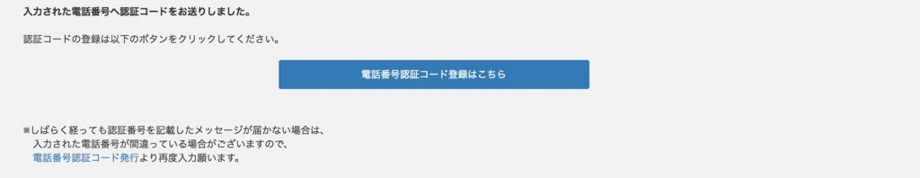 f:id:Kusaotoko:20171214173122j:plain