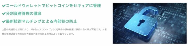 f:id:Kusaotoko:20180106160027p:plain