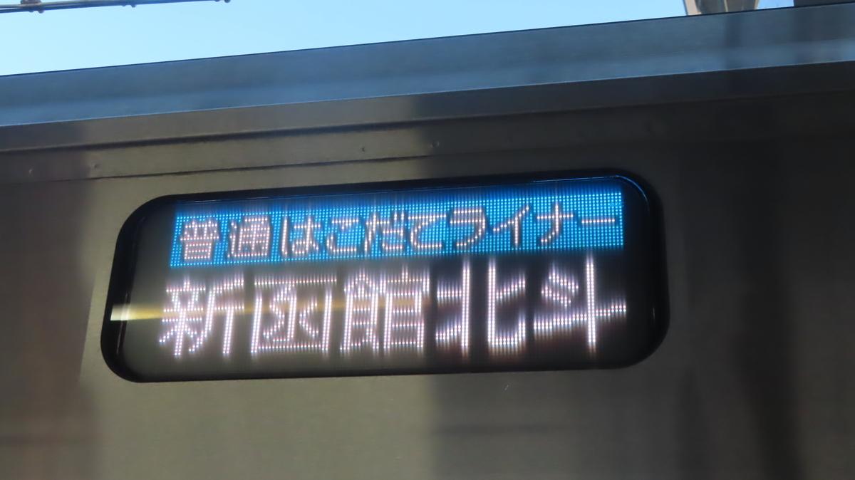 f:id:Kusasenbei:20201101142326j:plain