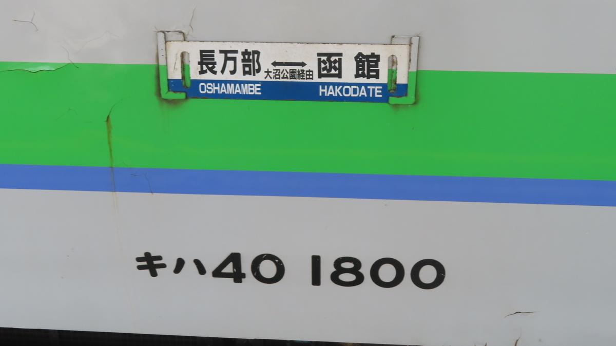 f:id:Kusasenbei:20201101151239j:plain
