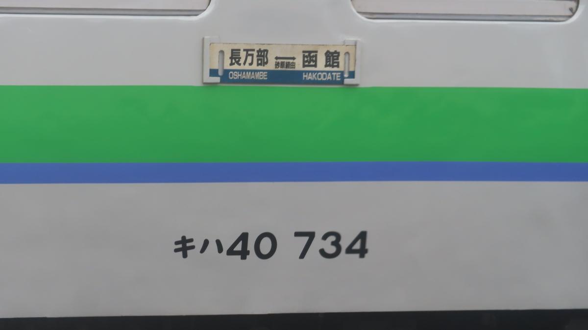 f:id:Kusasenbei:20201108120150j:plain