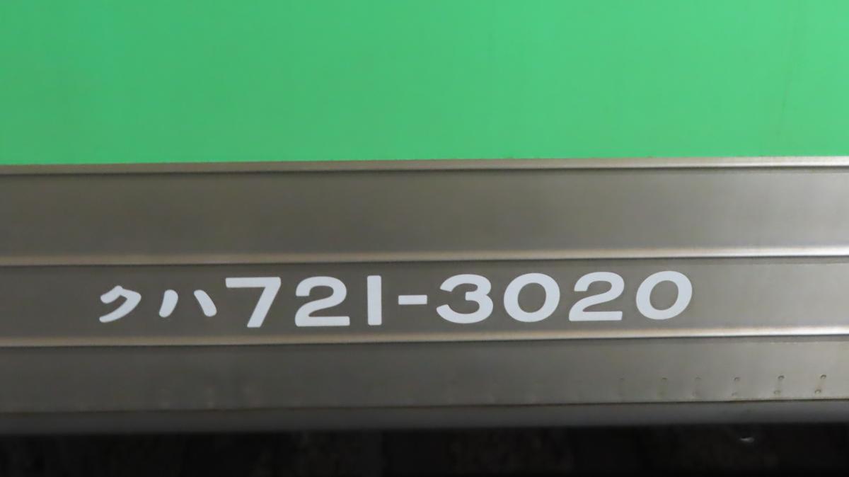 f:id:Kusasenbei:20201220155802j:plain