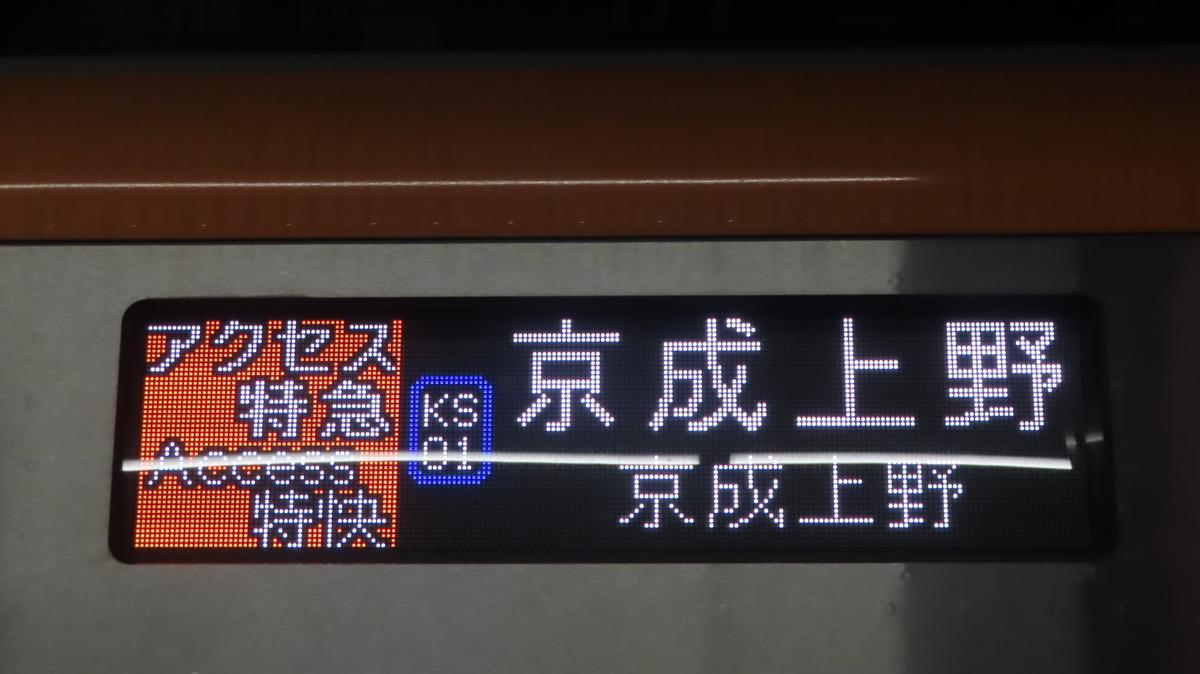 f:id:Kusasenbei:20201220194742j:plain