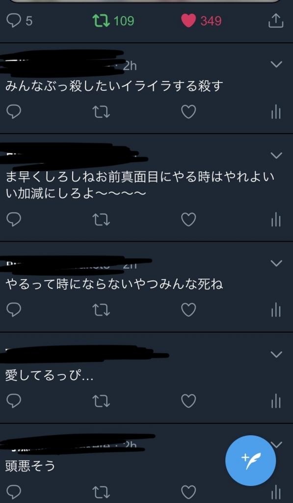 f:id:KusonemI_0x0:20180618002036j:plain