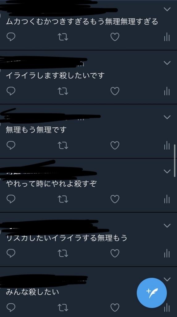f:id:KusonemI_0x0:20180618002051j:plain