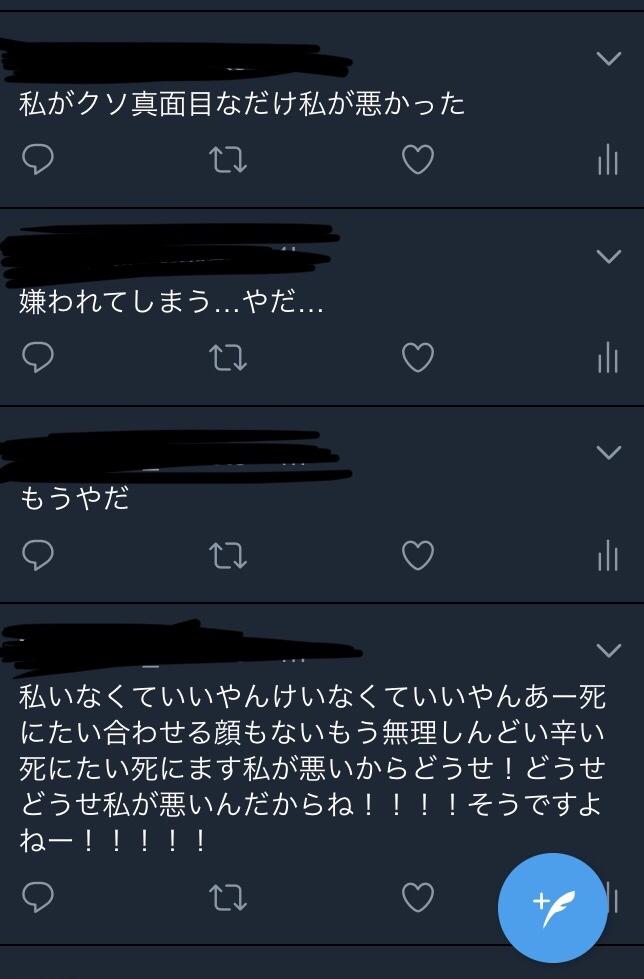 f:id:KusonemI_0x0:20180618002136j:plain