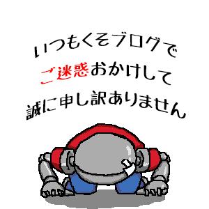 f:id:Kutsumiya:20150508202945p:plain