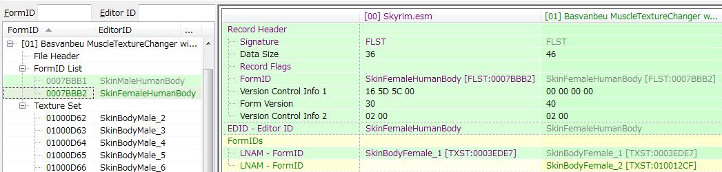 2つでも優先される代替FormList