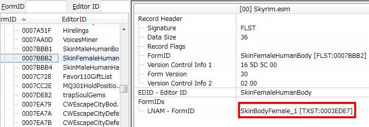 FormListで指定されてるTextureSet