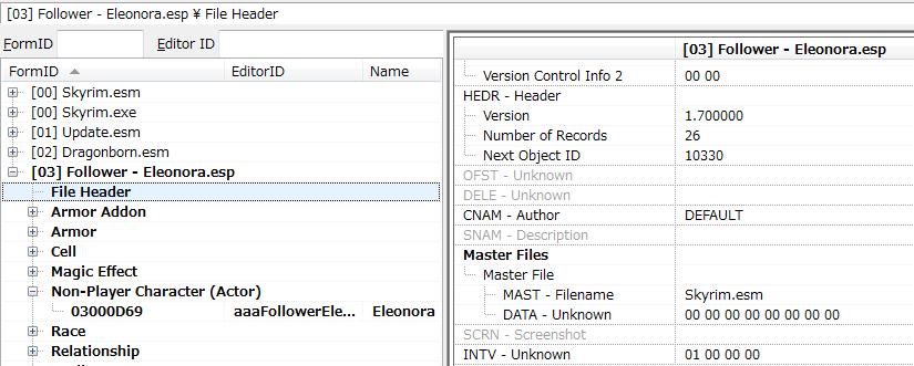 不要なマスターファイルが削除されたFileHeader