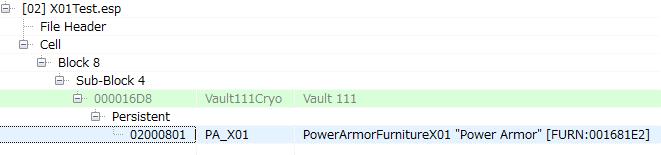 Vault111にパワーアーマーを設置