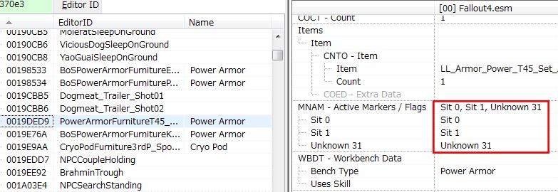 パワーアーマーのActivator?