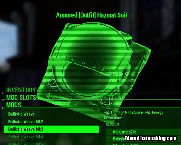 タグ異常になったHazmatSuit