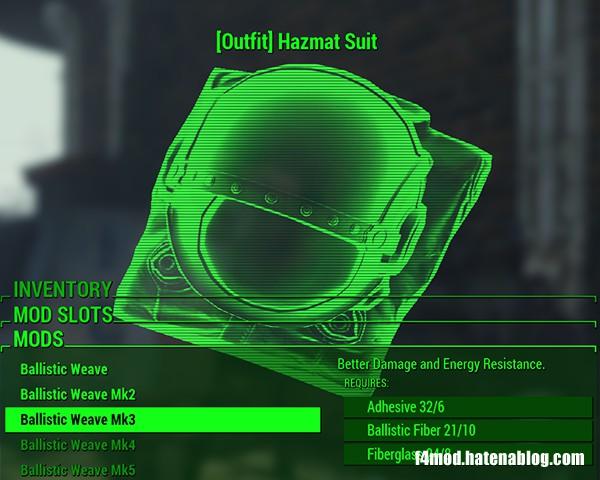 名称追加の無くなったHazmatSuit